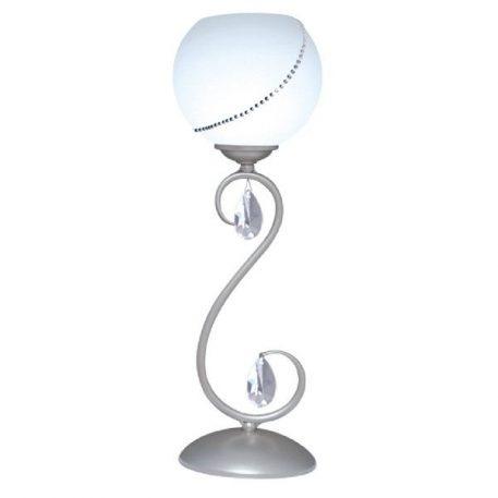 Bona  Lampa klasyczna – szklane – kolor biały, srebrny