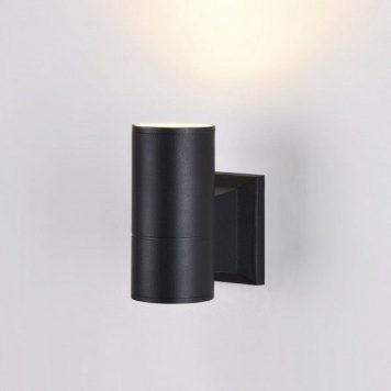 Bowery Lampa zewnętrzna – Styl nowoczesny – kolor Czarny