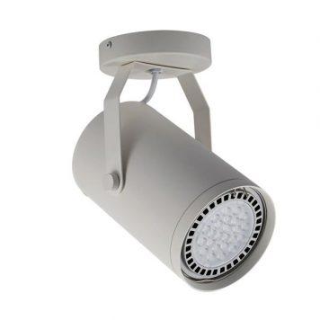 Box CL Reflektor – Reflektory – kolor biały