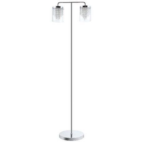 Diamondia  Lampa LED – szklane – kolor srebrny