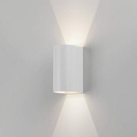 Dunbar Lampa nowoczesna – Styl nowoczesny – kolor biały