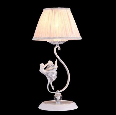 Elina  Lampa klasyczna – Z abażurem – kolor biały, srebrny