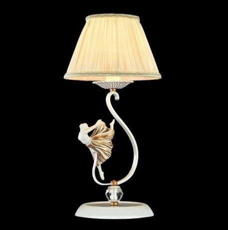 Elina  Lampa klasyczna – Z abażurem – kolor biały, złoty