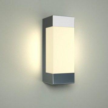 Fraser  Lampa nowoczesna – Styl nowoczesny – kolor biały, srebrny