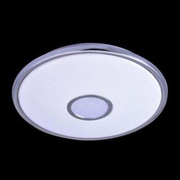 Given  Plafon – Styl nowoczesny – kolor biały, srebrny