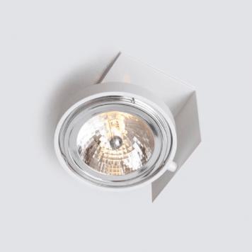 Hamada Reflektor – Styl nowoczesny – kolor biały