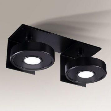 Hamada Reflektor – Styl nowoczesny – kolor Czarny