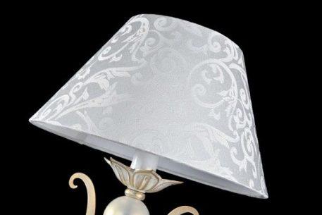 Lampa klasyczna - ARM004-11-W