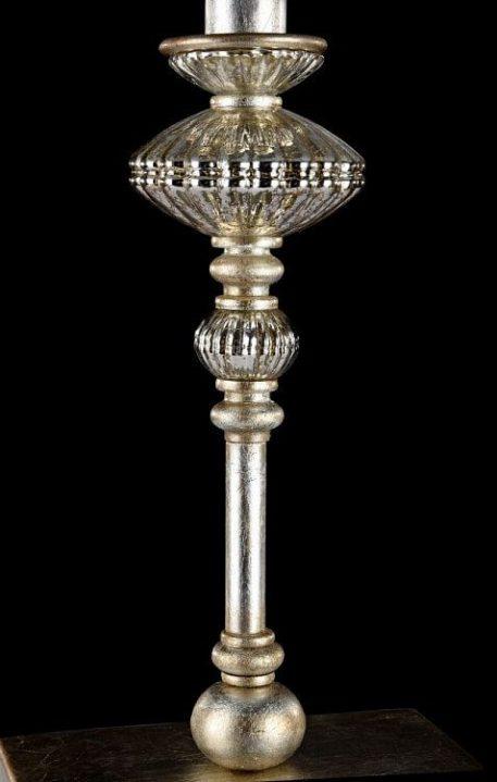 Lampa klasyczna - ARM041-11-G