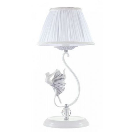 Lampa klasyczna Elina  do sypialni