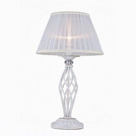 Lampa klasyczna Grace  do sypialni