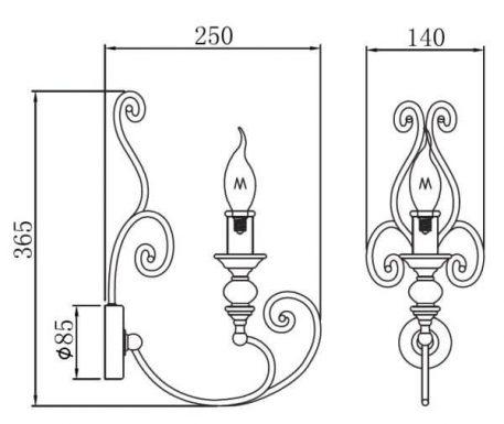 Lampa klasyczna - H631-WL-01-B