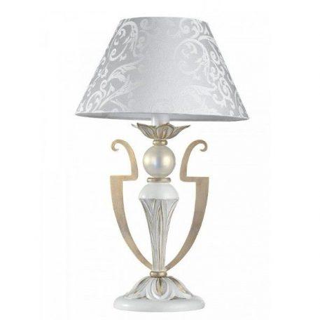 Lampa klasyczna Monile  do kuchni