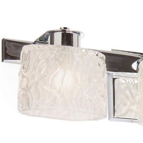 Lampa nowoczesna szklane srebrny  - Łazienka