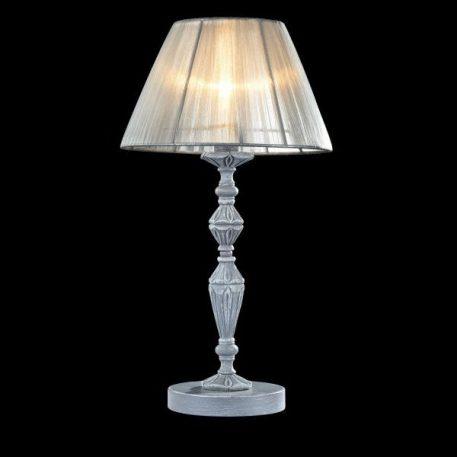 Lampa stołowa - ARM154-TL-01-S