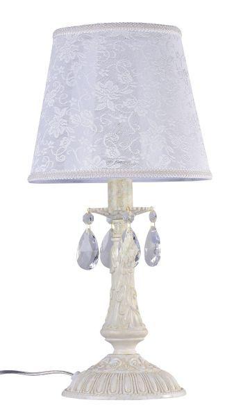 Lampa stołowa Filomena