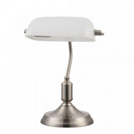 Lampa stołowa Kiwi  do salonu