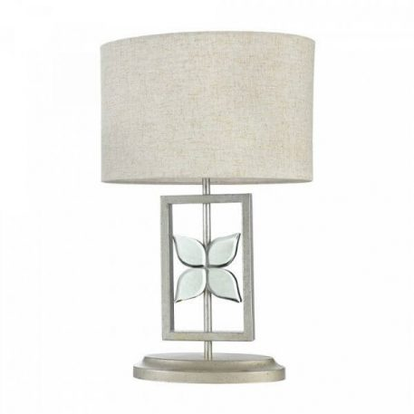 Lampa stołowa Montana  do salonu