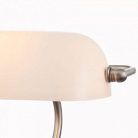 Lampa stołowa - Z153-TL-01-N