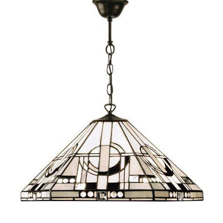 Lampa wisząca Metropolitan