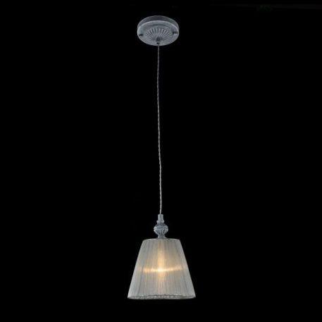Lampa wisząca Styl skandynawski Szary  - Sypialnia