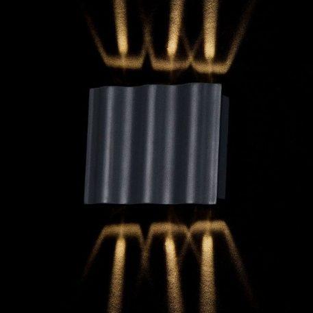 Lampa zewnętrzna - ciemnoszary metal - Maytoni