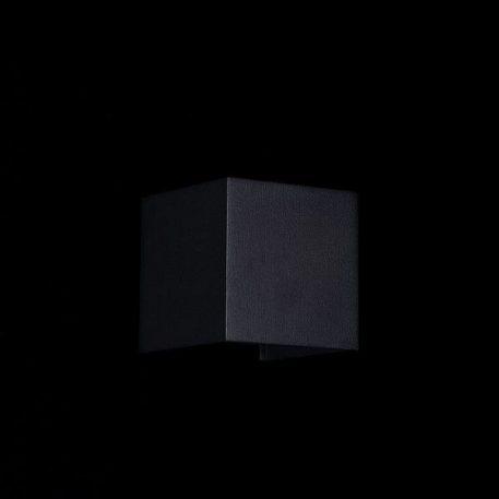 Lampa zewnętrzna - czarny metal, akrylowy dyfuzor - Maytoni