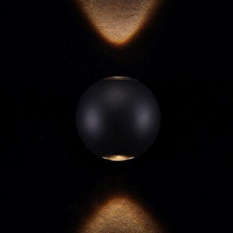 Lampa zewnętrzna - czarny metal - Maytoni