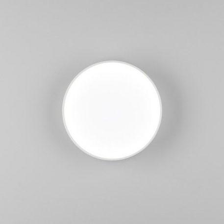 Lampa zewnętrzna Kea  na zewnątrz