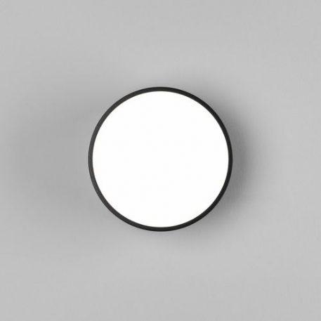 Lampa zewnętrzna - mleczny klosz, czarna oprawa - Astro