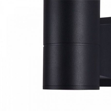 Lampa zewnętrzna - O574WL-01B