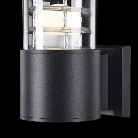 Lampa zewnętrzna - O576WL-01B