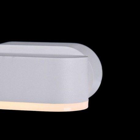 Lampa zewnętrzna - O803WL-L6W
