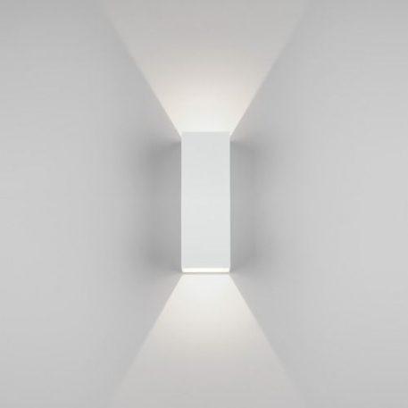 Lampa zewnętrzna Oslo do salonu