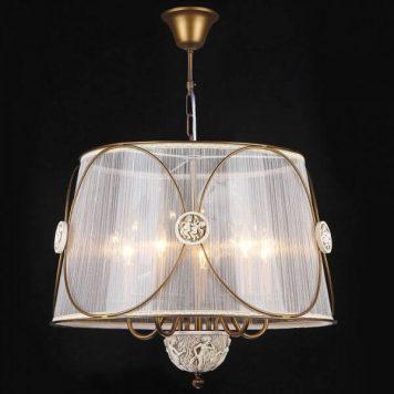 Letizia Lampa wisząca – klasyczny – kolor biały, brązowy