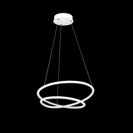 Nola  Lampa wisząca – Lampy i oświetlenie LED – kolor biały