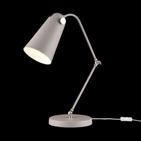 Novara Lampa stołowa – Biurkowe – kolor Szary