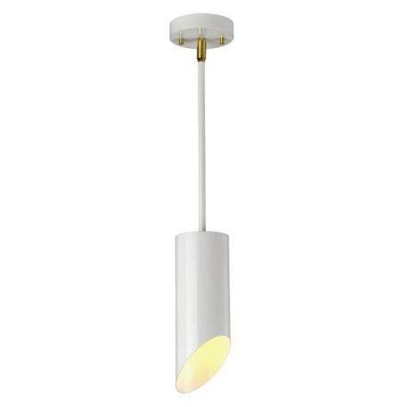 Quinto Lampa wisząca – Styl nowoczesny – kolor biały