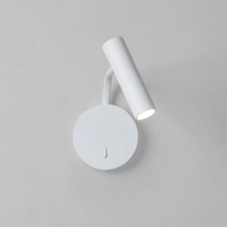 Reflektor - metal - biały mat - Astro