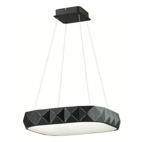 Royal  Lampa wisząca – Styl nowoczesny – kolor Czarny