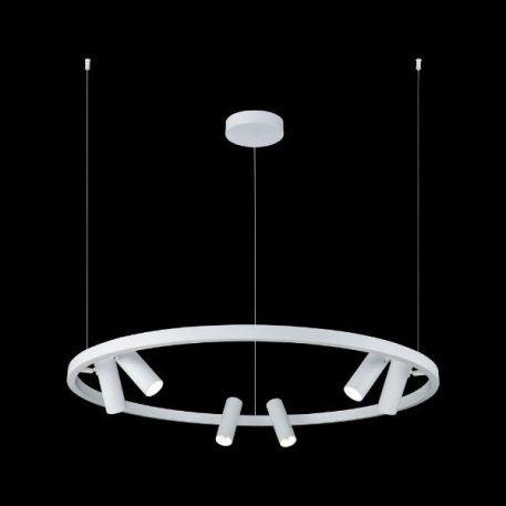 Satellite  Żyrandol – Styl nowoczesny – kolor biały