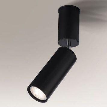 Shima Reflektor – Styl nowoczesny – kolor Czarny