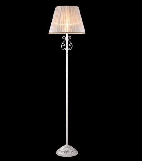 Sunrice Lampa podłogowa