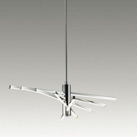 Tango  Lampa wisząca – Lampy i oświetlenie LED – kolor srebrny