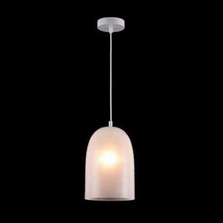 Walter  Lampa wisząca – szklane – kolor biały
