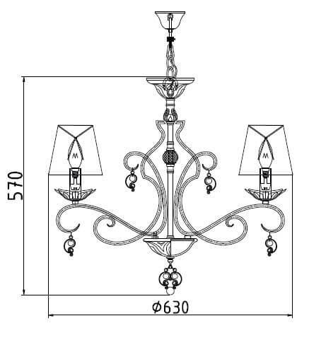 Żyrandol - ARM004-06-W