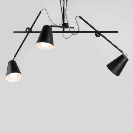 Czarny żyrandol Arte – nowoczesny, metalowy