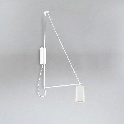 Designerski kinkiet Kabe – wysięgnik – klosz tuba – biały